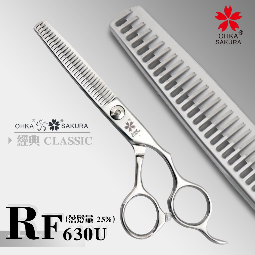 KÉO SAKURA RF550/RF600