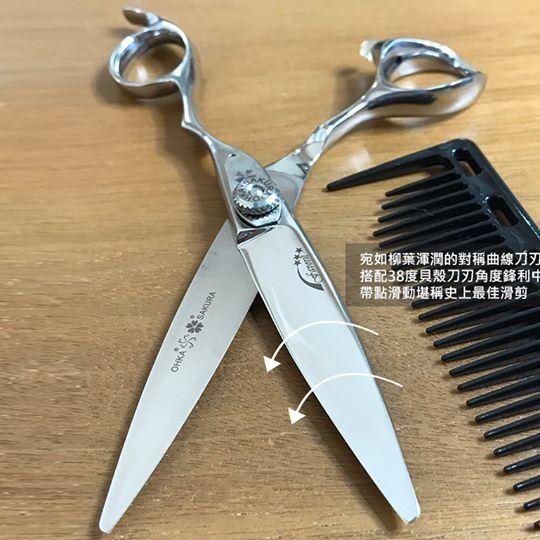 Kéo cắt tóc Sakura lưỡi phi FA600S