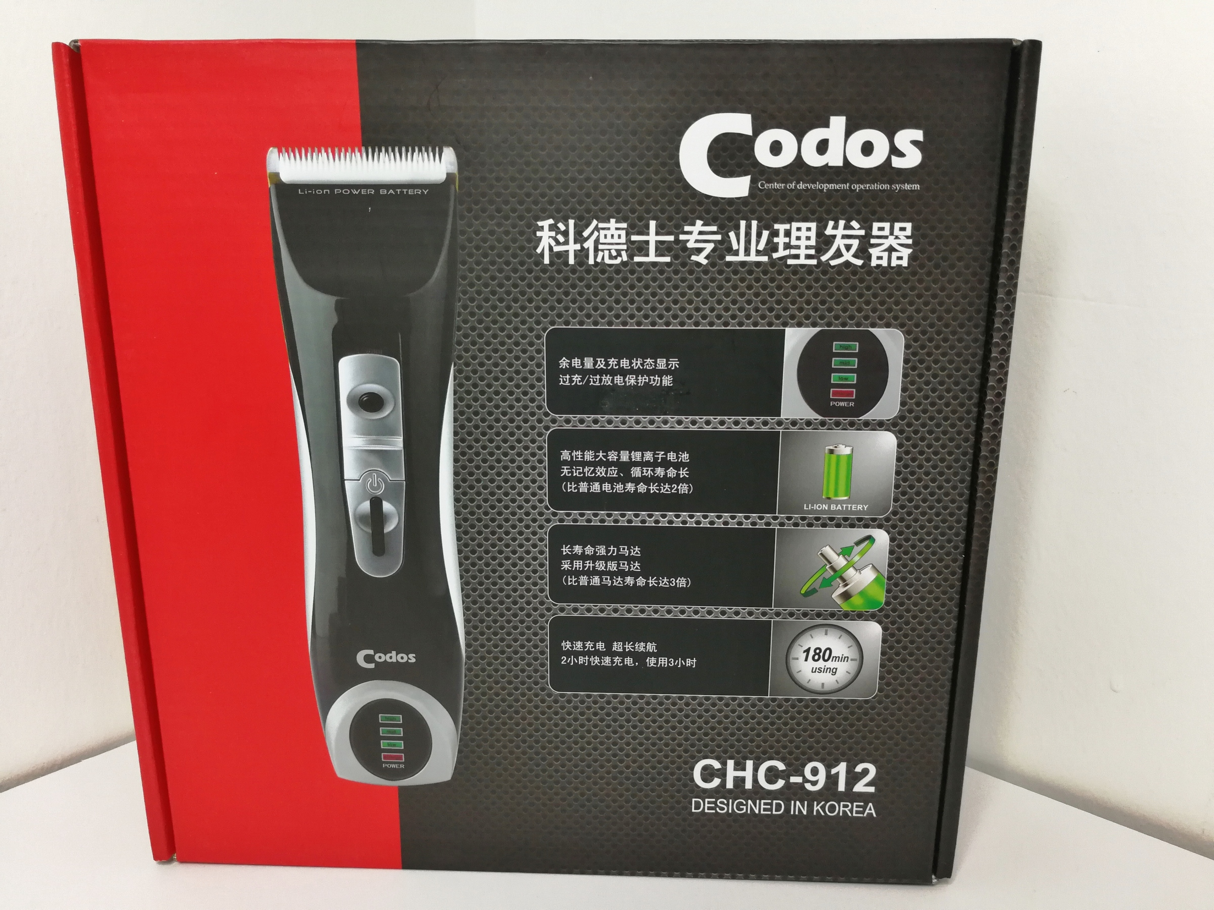Tông đơ Codos CHC-912