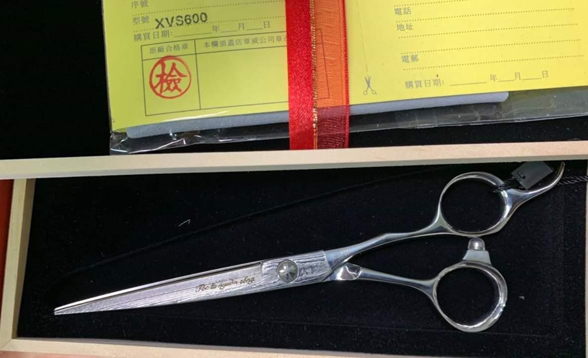 Kéo cắt tóc Sakura XVS600