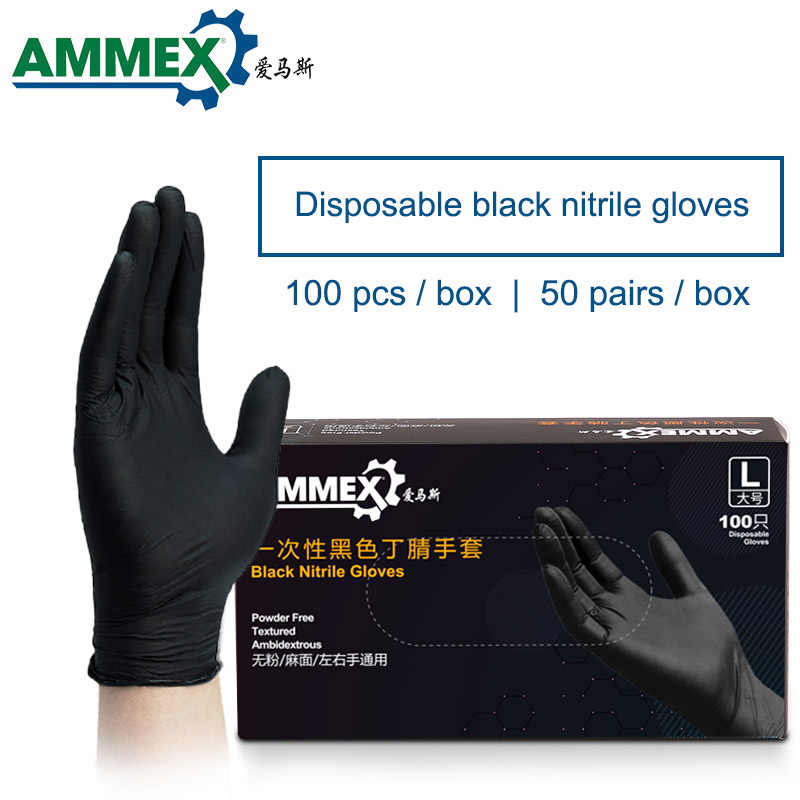 Găng tay Ammex cao cấp